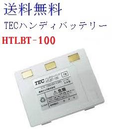 TEC バッテリーパック HTLBT-100