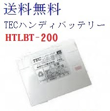 TEC バッテリーパック HTLBT-200