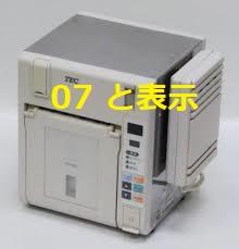 kcp200E7