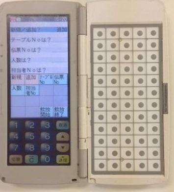 中古HTL-100